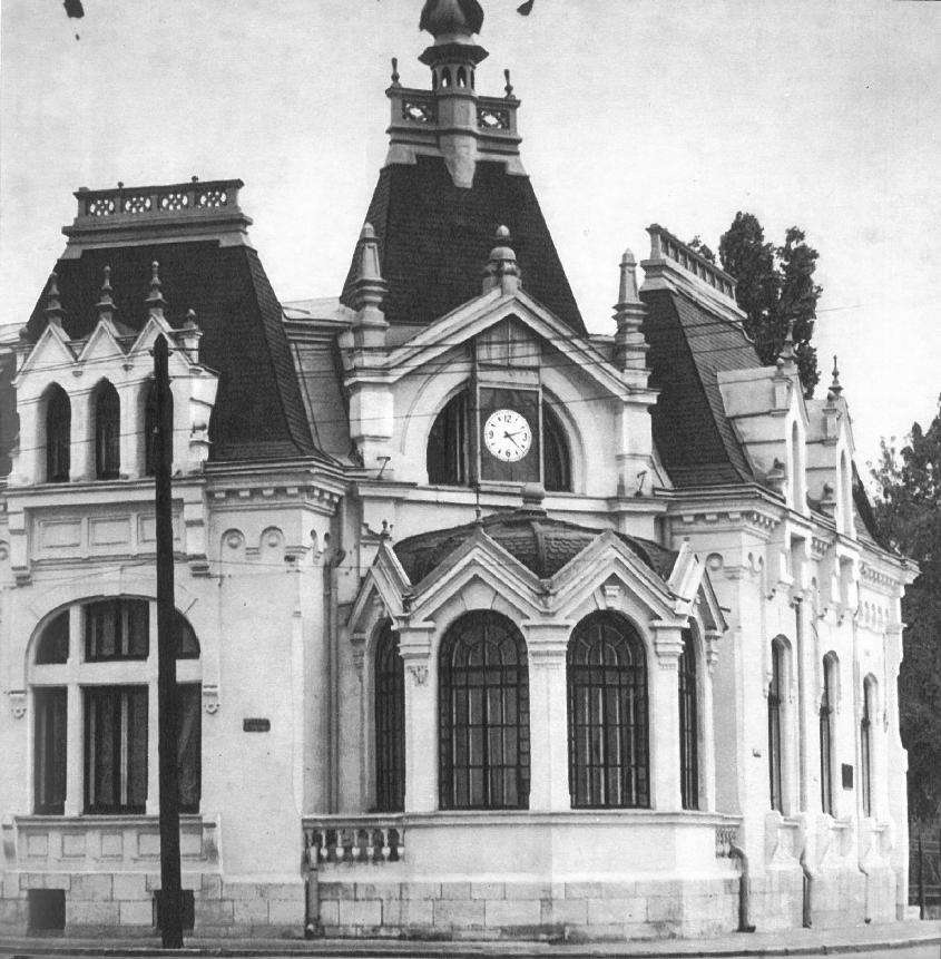 Muzeul Ceasului